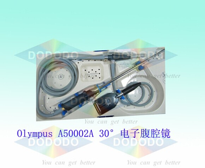 Repair Olympus A50002A video laparoscope