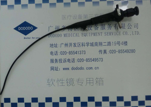 Repair Flexible Endoscope for WOLF 7305.001
