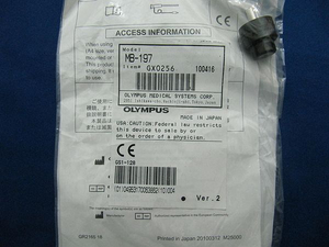 Olympus MB-197 air/water valve