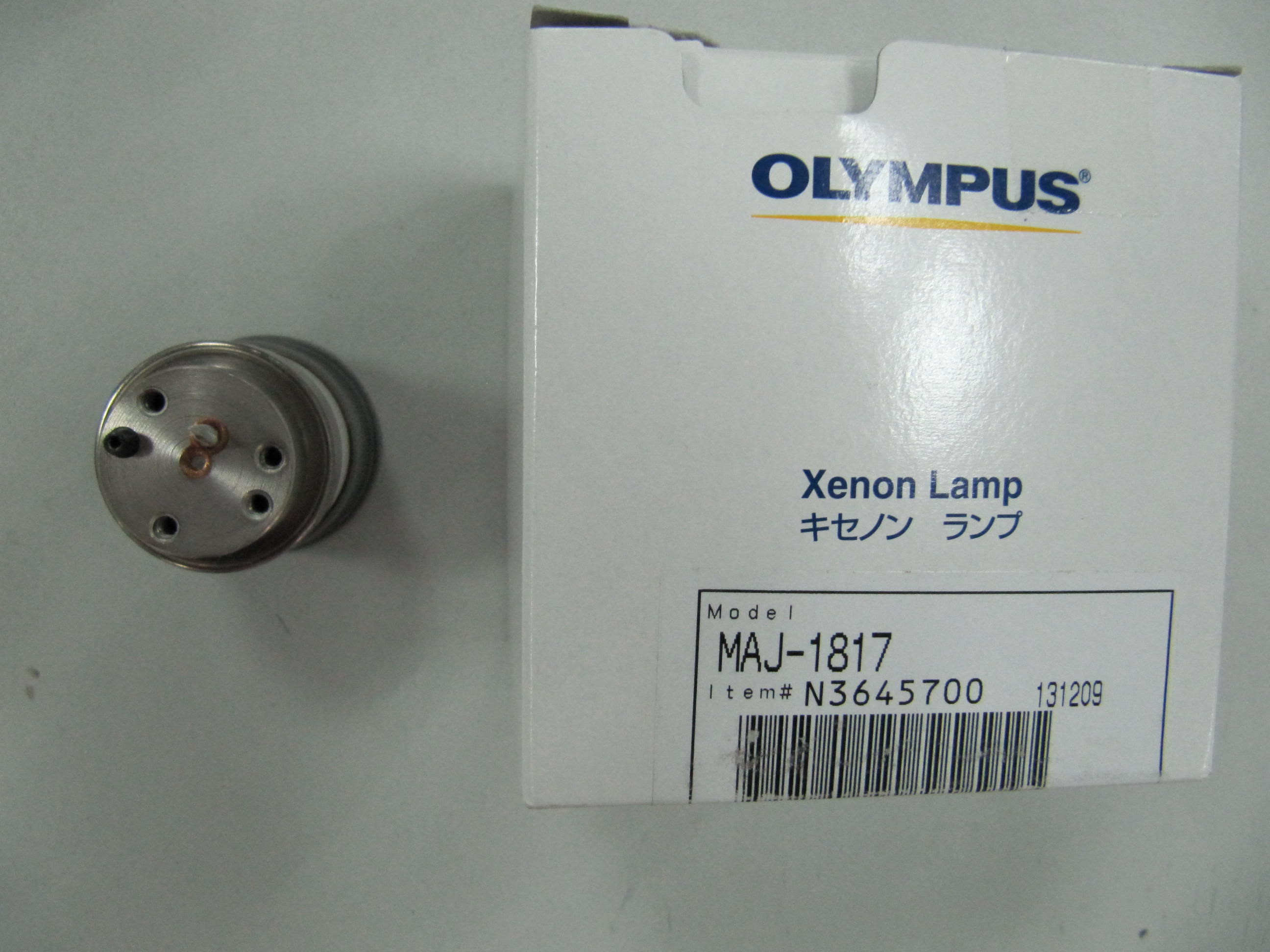 Olympus MAJ-1817 OEM Xenon Lamp for CLV190 (sold out)