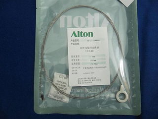 Alton AF-2416WA301 cleaning brush