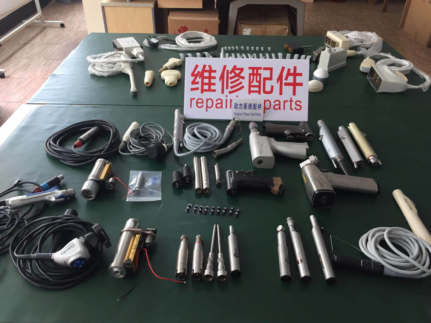 power tools spare parts